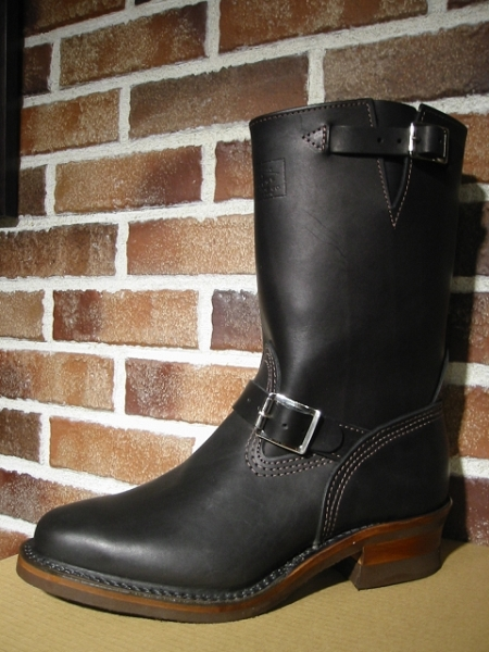 Bootwerks